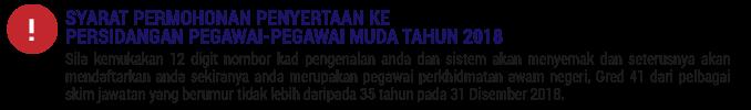 Syarat PPM2018