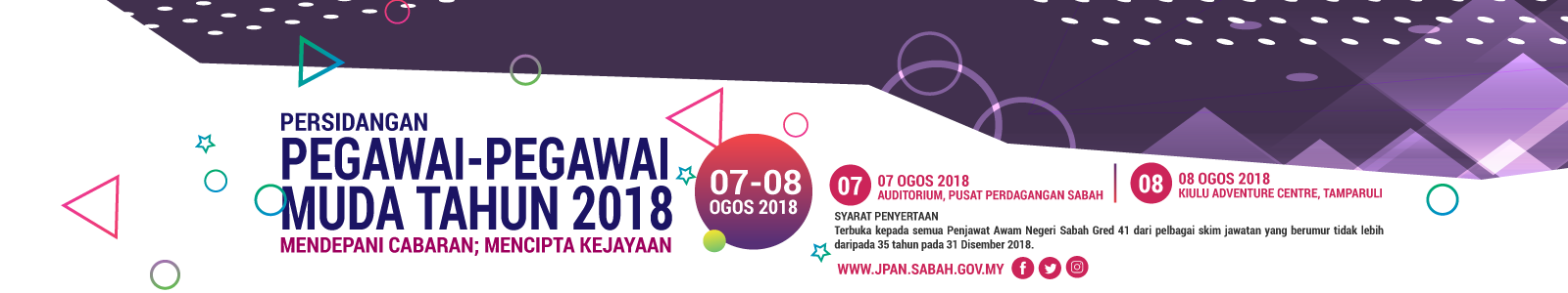 Persidangan Pegawai Pegawai Muda 2018
